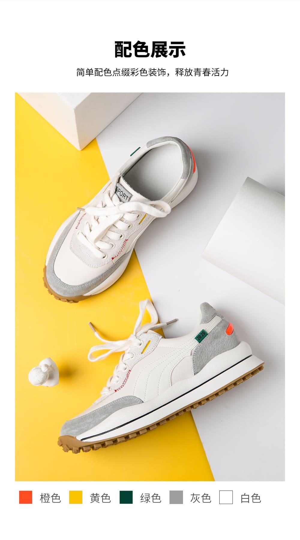 实物演示:Nike 耐克官方 NIKE LF1 DUCKBOOT LOW 男子运动鞋 AA1125